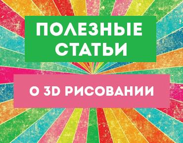 banner_shablony