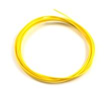 Эластичный пластик - цвет желтый, 100 грамм
